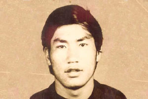 Undated photo of Lobsang-Tenzin courtesy of Free Tibet.